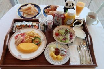 シェラトン沖縄サンマリーナリゾートの朝食ルームサービス