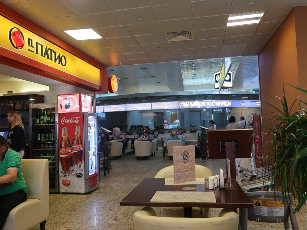 ロシアシェレメーチエヴォ国際空港のイタリアンレストランILPatioの外観