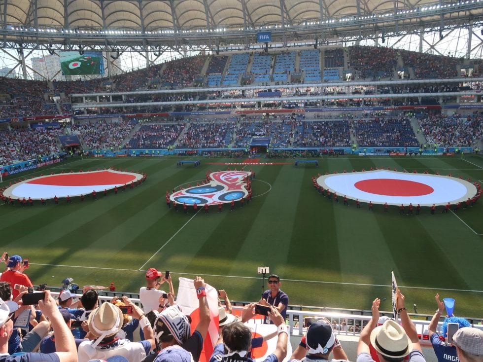 ロシアサッカーワールドカップ日本対ポーランド戦