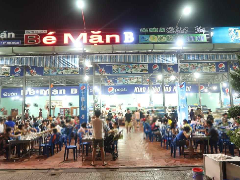 ベトナムダナンのシーフードレストランハイサイベナンBの外観