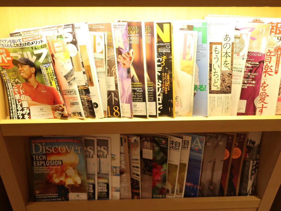 成田空港のJALサクララウンジの新聞や雑誌