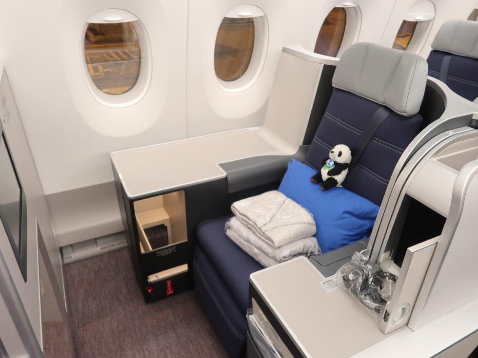 マレーシア航空ビジネスクラスシート