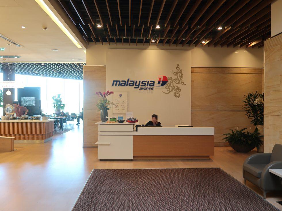 ロンドンヒースロー空港のマレーシア航空ゴールデンラウンジの受付