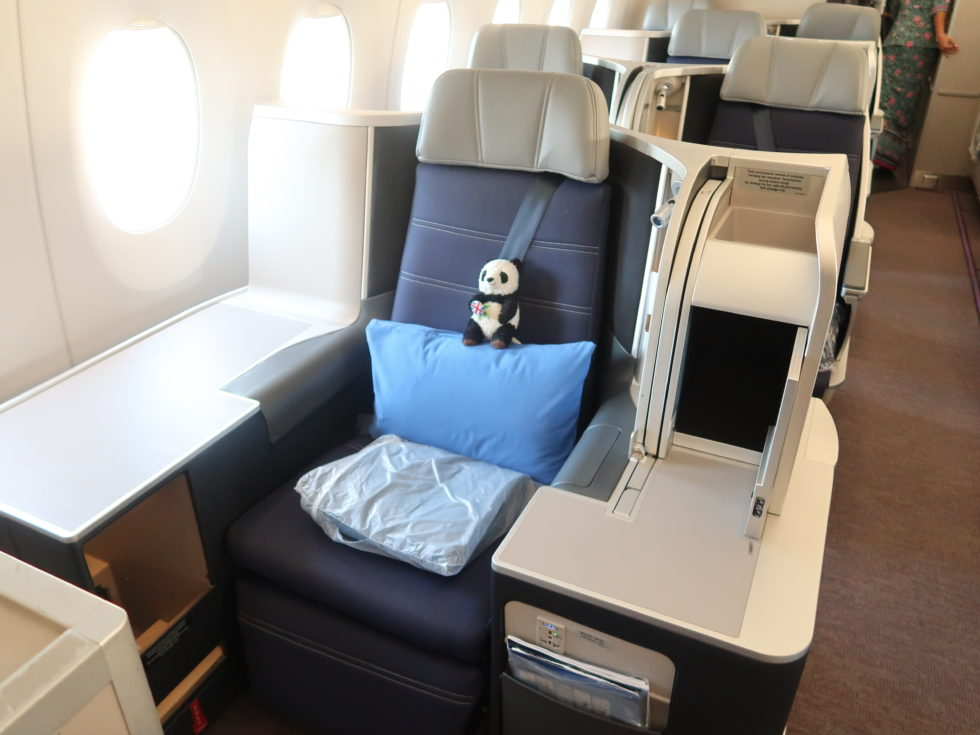 マレーシア航空ビジネスクラスの座席