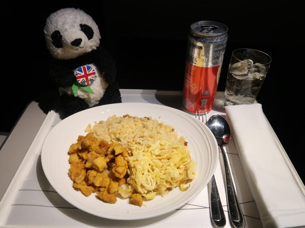 マレーシア航空ビジネスクラス機内食のナシゴレン