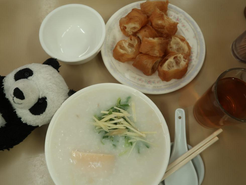 香港の彌敦粥麵家で食べたおかゆ