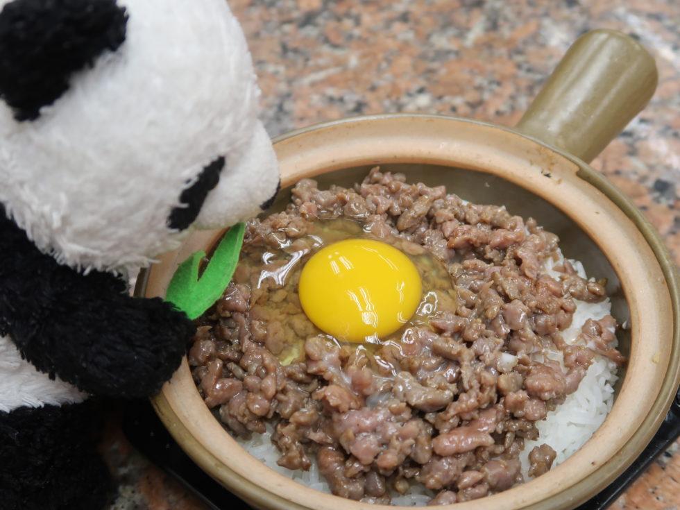 香港の永合成馳名煲仔飯で食べた窩蛋牛肉飯