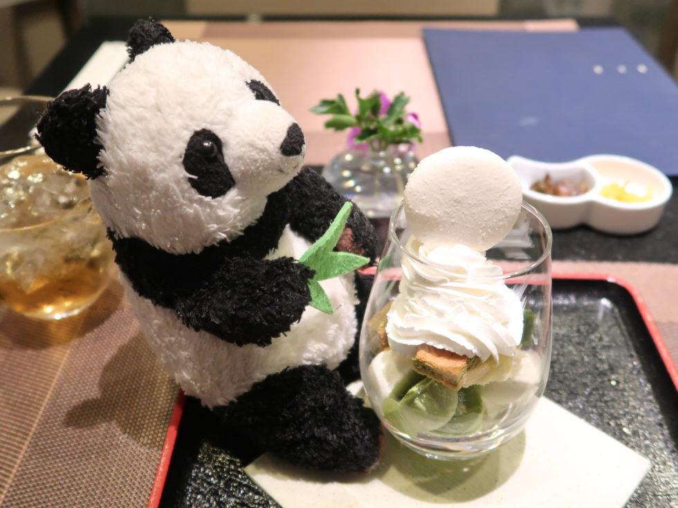 羽田空港国際線ANAスイートラウンジで食べたオリジナルパフェ