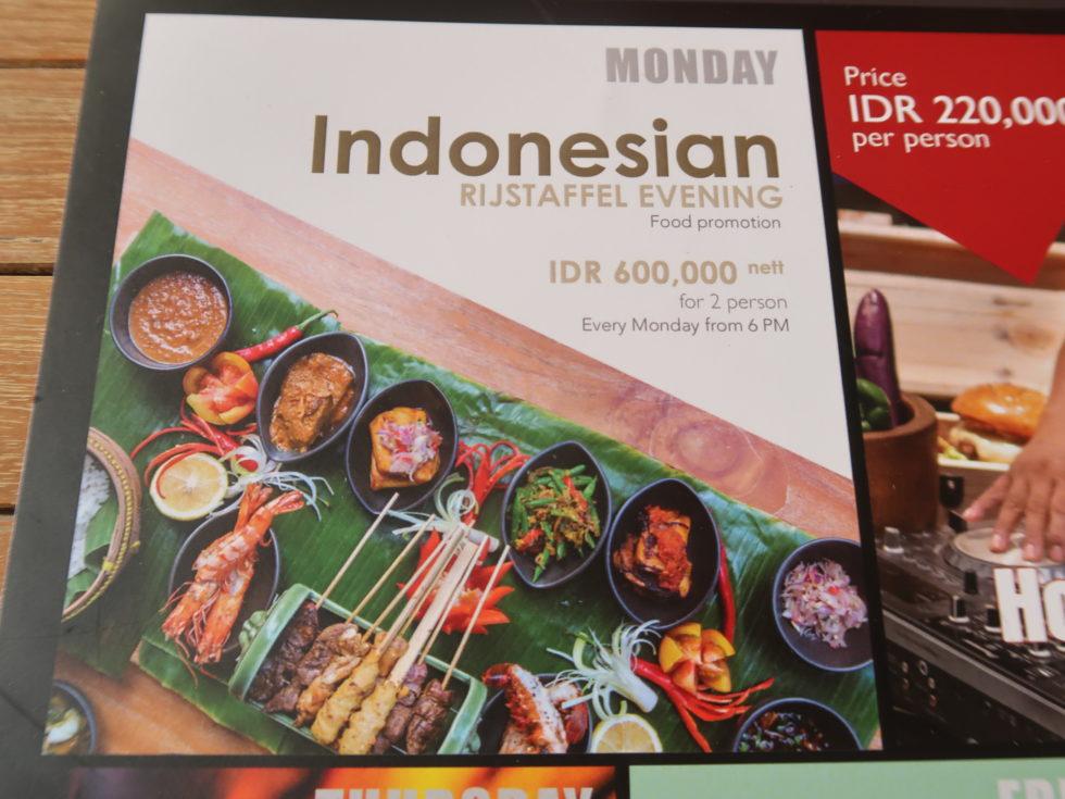 ビッグフィッシュバー&グリルの月曜日インドネシアンディナーのメニュー