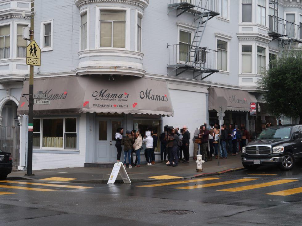 サンフランシスコのママズ